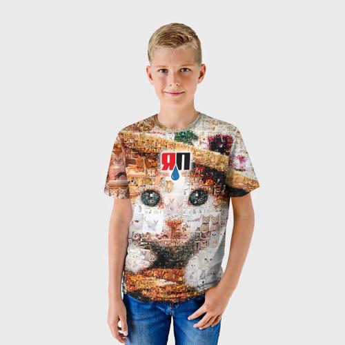 Детская футболка 3D  Фото 01, ЯПлакалъ