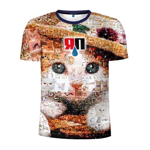 Мужская футболка 3D спортивная Яплакал