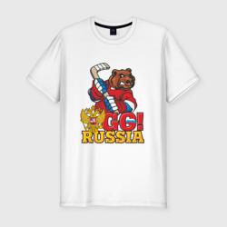 Hockey. Go Russia