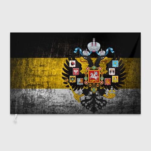 Флаг 3D Имперский флаг Фото 01