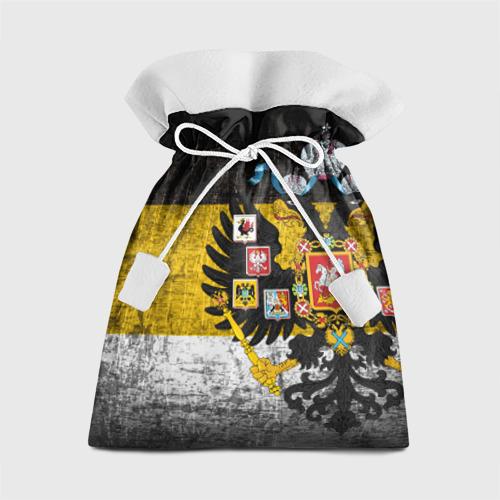 Подарочный 3D мешок Имперский флаг