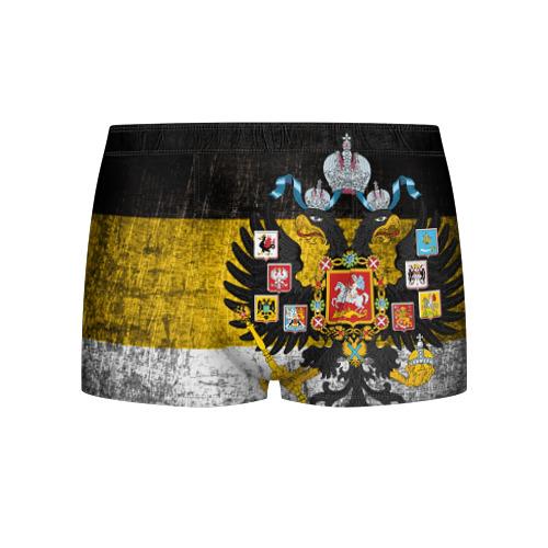 Мужские трусы 3D Имперский флаг от Всемайки