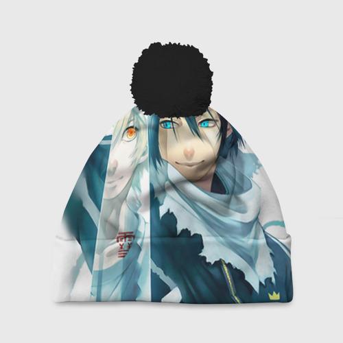 Бездомный бог