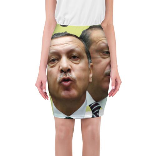 Юбка 3D Эрдоганы