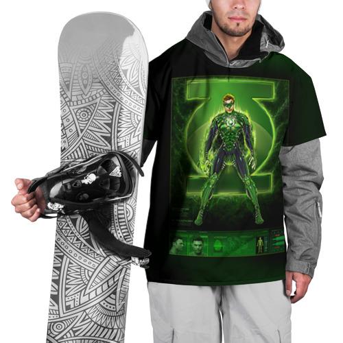 Накидка на куртку 3D  Фото 01, Зеленый фонарь
