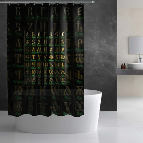 Штора 3D для ванной Старославянский словарь Фото 01