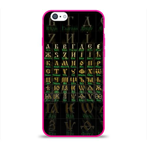Чехол для Apple iPhone 6 силиконовый глянцевый Старославянский словарь Фото 01