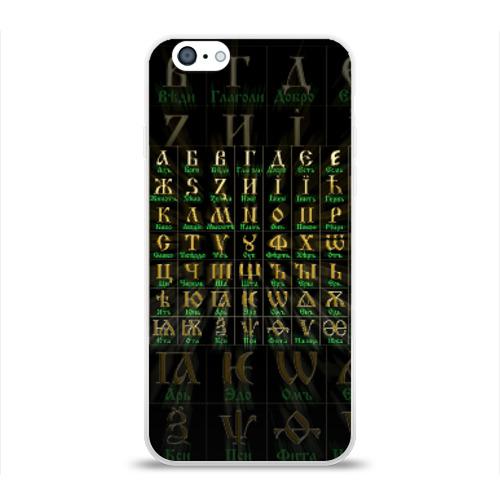 Чехол для Apple iPhone 6 силиконовый глянцевый  Фото 01, Старославянский словарь
