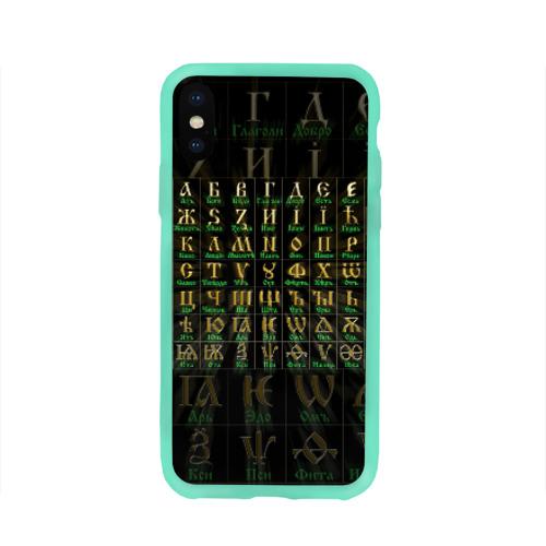 Чехол для Apple iPhone X силиконовый глянцевый Старославянский словарь Фото 01