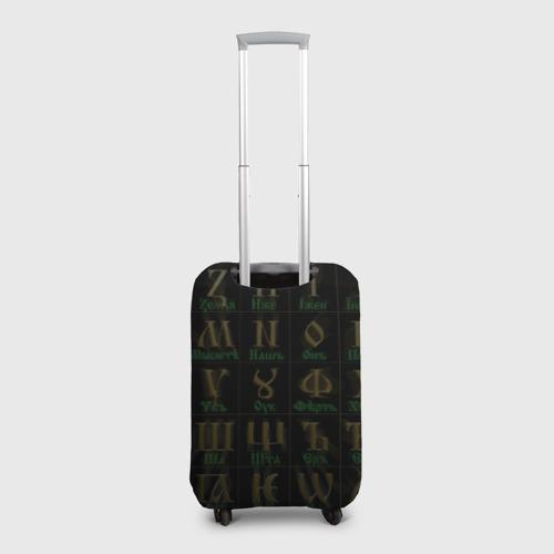 Чехол для чемодана 3D Старославянский словарь Фото 01