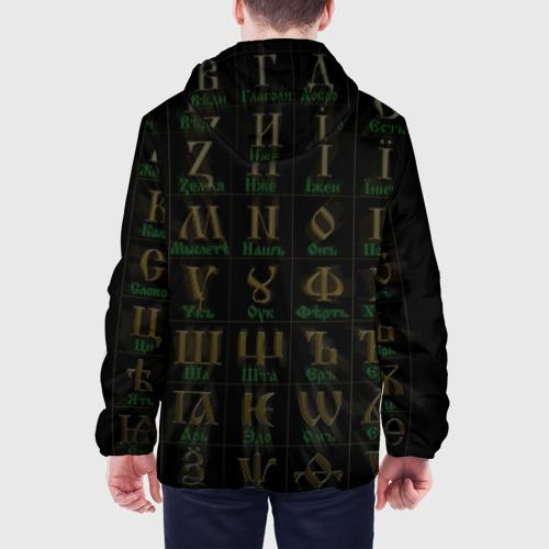 Мужская куртка 3D  Фото 05, Старославянский словарь