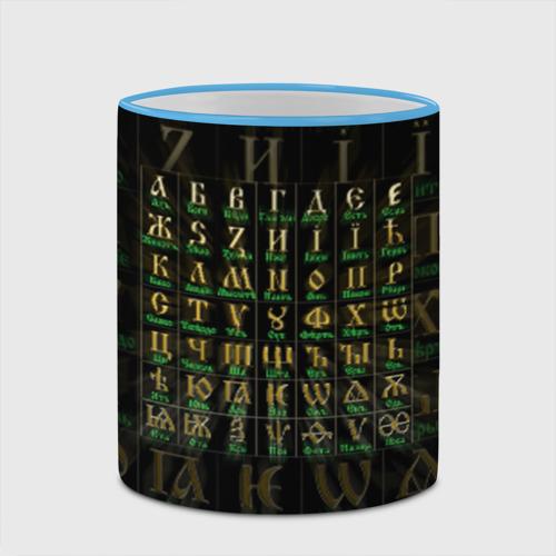 Кружка с полной запечаткой  Фото 03, Старославянский словарь