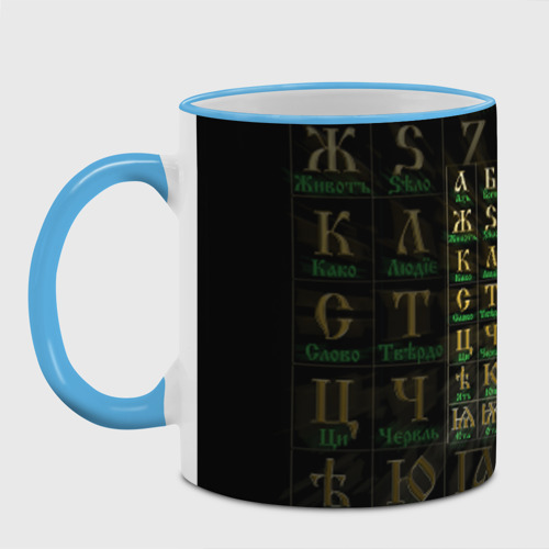 Кружка с полной запечаткой  Фото 04, Старославянский словарь