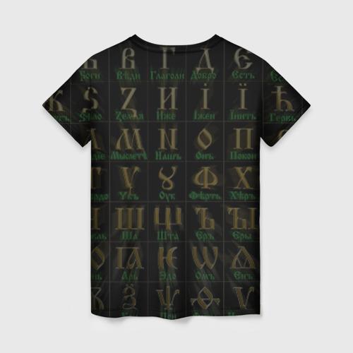 Женская футболка 3D Старославянский словарь Фото 01