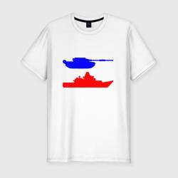 Флаг РФ (Военная техника)