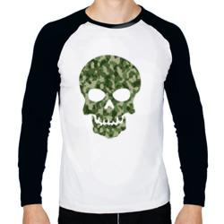 Camo skull