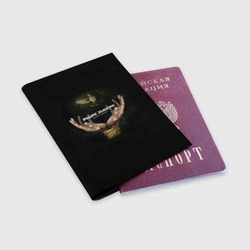 Обложка для паспорта матовая кожа  Фото 03, Imagine dragons