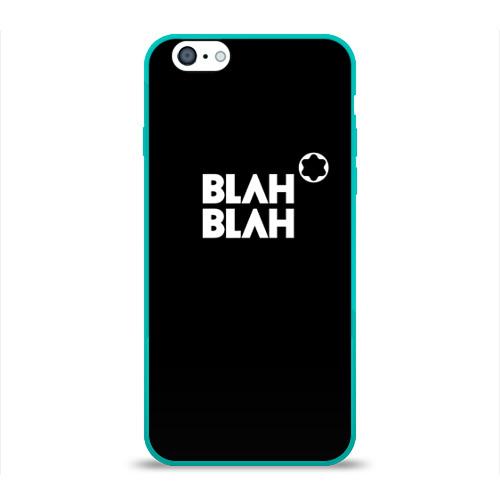 Чехол для Apple iPhone 6 силиконовый глянцевый Blah-blah Фото 01