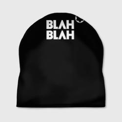Blah-blah