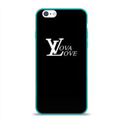 Vova love