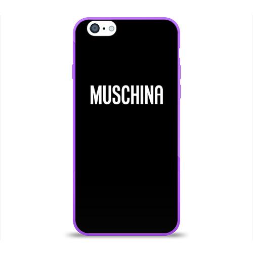 Чехол для Apple iPhone 6 силиконовый глянцевый Muschina Фото 01