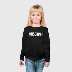 Muschina
