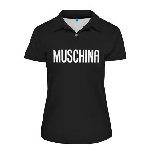 Женская рубашка поло 3D Muschina
