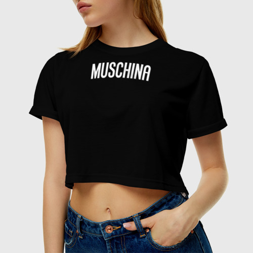 Женская футболка 3D укороченная Muschina