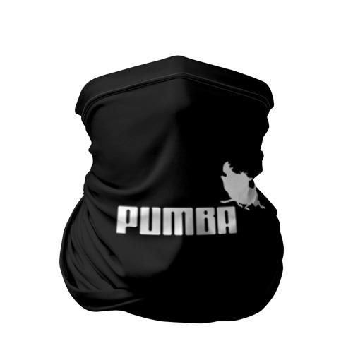 Бандана-труба 3D Pumba