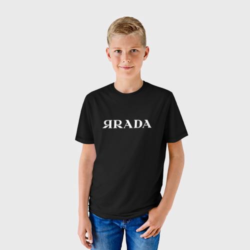 Детская футболка 3D 'ЯRADA'