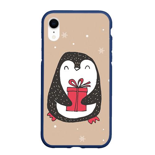 Чехол для iPhone XR матовый Пингвин с подарком Фото 01