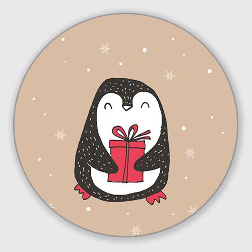 Коврик для мышки круглый Пингвин с подарком Фото 01