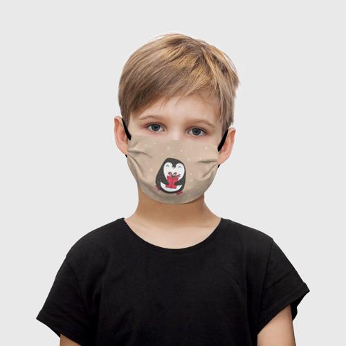Детская маска (+5 фильтров) Пингвин с подарком Фото 01