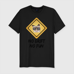 No Drift No Fun