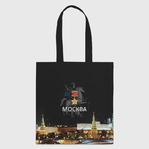 Сумка 3D повседневная  Фото 01, Город-герой Москва
