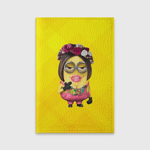 Обложка для паспорта матовая кожа  Фото 01, Дамочка