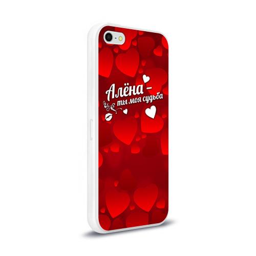 Чехол для Apple iPhone 5/5S силиконовый глянцевый  Фото 02, Алена - ты моя судьба