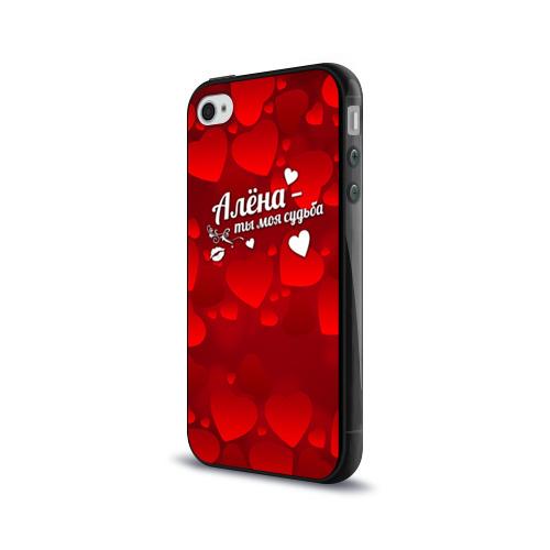 Чехол для Apple iPhone 4/4S силиконовый глянцевый  Фото 03, Алена - ты моя судьба