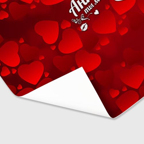 Бумага для упаковки 3D Анна - ты моя судьба Фото 01