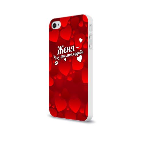 Чехол для Apple iPhone 4/4S soft-touch  Фото 03, Женя - ты моя судьба