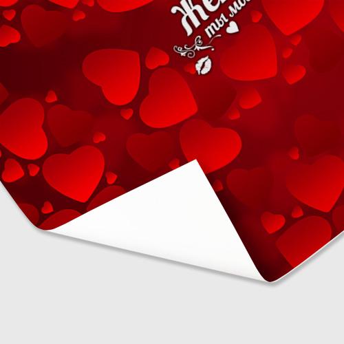 Бумага для упаковки 3D Женя - ты моя судьба Фото 01