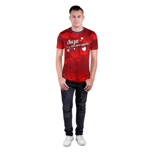 Мужская футболка 3D спортивная  Фото 04, Лиза - ты моя судьба