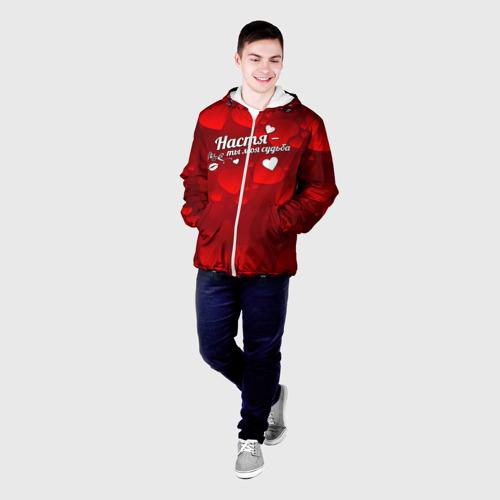 Мужская куртка 3D  Фото 03, Настя - ты моя судьба