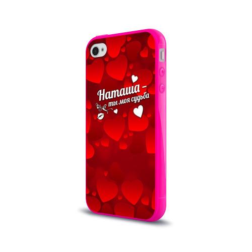 Чехол для Apple iPhone 4/4S силиконовый глянцевый Наташа  - ты моя судьба Фото 01