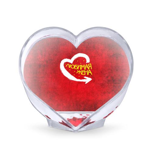 Сувенир Сердце  Фото 01, Любимая жена