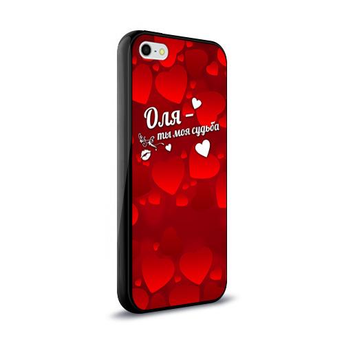 Чехол для Apple iPhone 5/5S силиконовый глянцевый  Фото 02, Оля - ты моя судьба