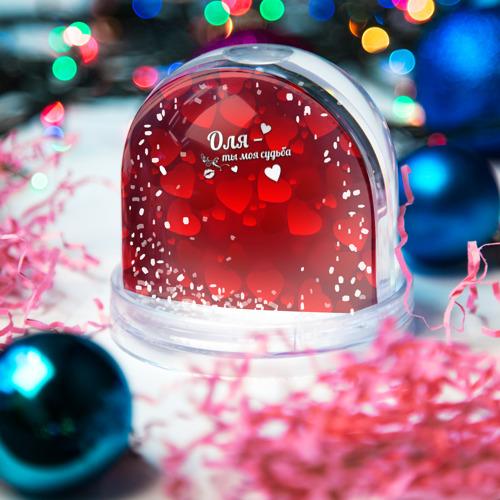 Снежный шар Оля - ты моя судьба Фото 01