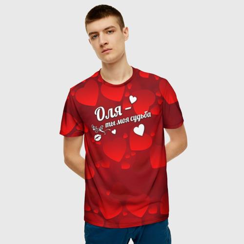 Мужская футболка 3D Оля - ты моя судьба Фото 01