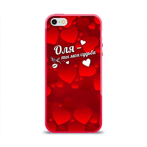 Чехол для Apple iPhone 5/5S силиконовый глянцевый Оля - ты моя судьба Фото 01