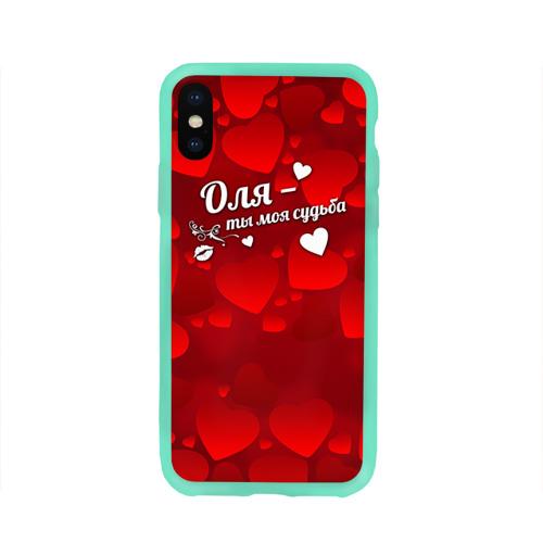 Чехол для Apple iPhone X силиконовый глянцевый Оля - ты моя судьба Фото 01